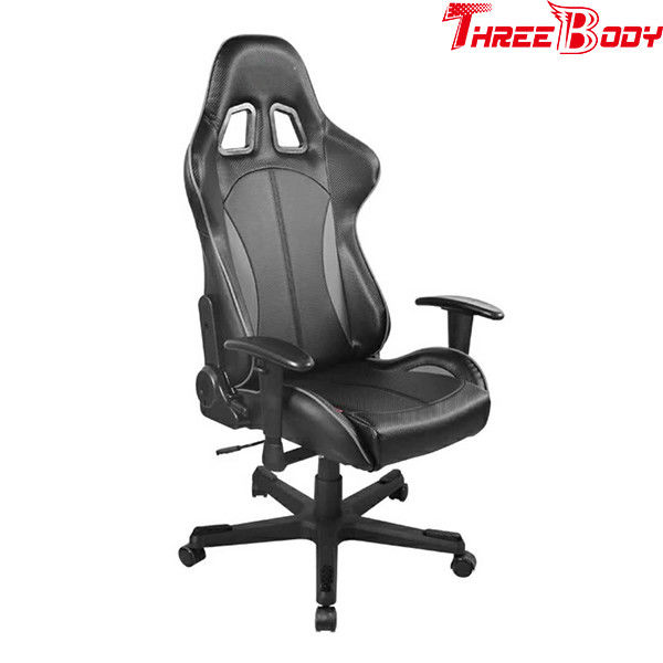 Black PU Leather Ergonomic Gaming Chair , Adjustable Reclining Pc Gaming  Chair