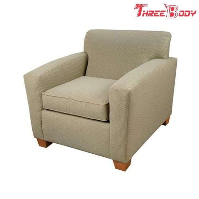 Living room modern hotel furniture single sofa leisure - Modern upholstered living room chairs ...