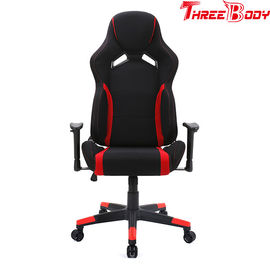 China Bucket Race Car Seat Office Chair , Standard Size Racing Seat Computer Chair factory
