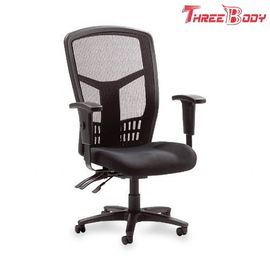 China Height - Adjustable Office Computer Chair , Mobile Swivel Mid Back Mesh Office Chair factory