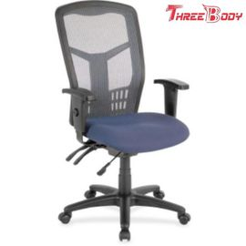 China High Back Mesh Office Chair , Ergonomic Office Chair With Lumbar Support factory