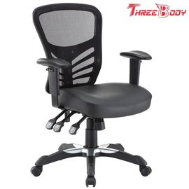 China Light Weight Modern Home Furniture PU Padded Seat Mesh Desk Chair Mobile factory