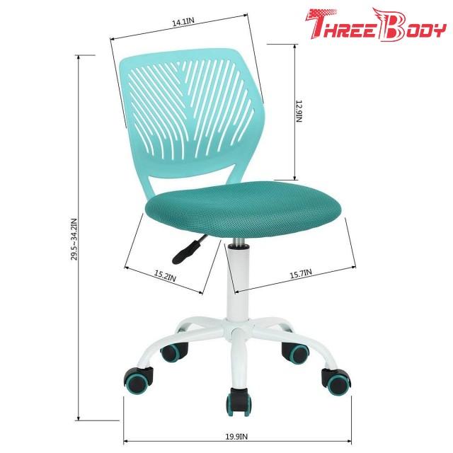 Magnificent Adjustable Childrens Desk Chair Bright Color Computer Kids Machost Co Dining Chair Design Ideas Machostcouk